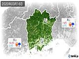 2020年03月16日の岡山県の実況天気