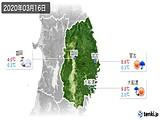 2020年03月16日の岩手県の実況天気