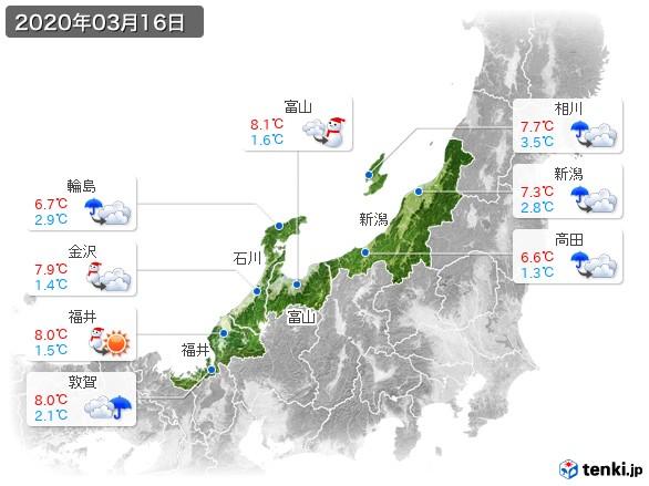 北陸地方(2020年03月16日の天気
