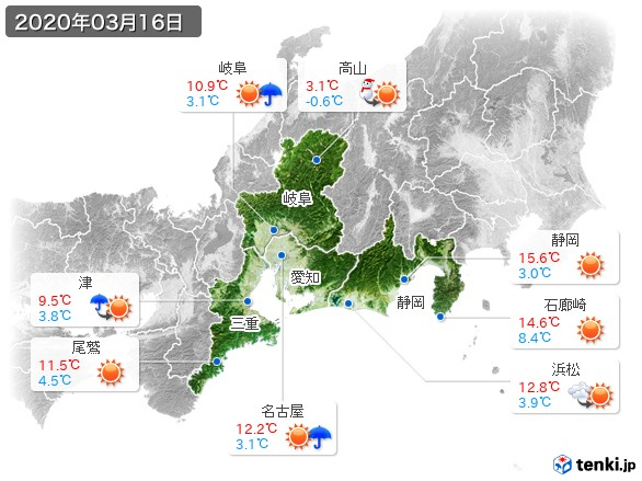 東海地方(2020年03月16日の天気
