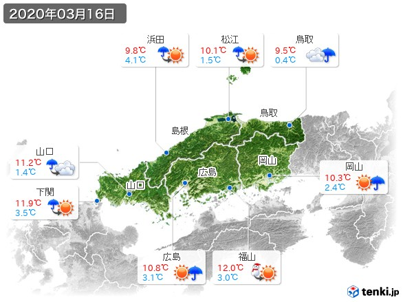中国地方(2020年03月16日の天気