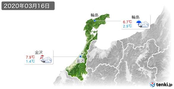 石川県(2020年03月16日の天気