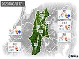 2020年03月17日の長野県の実況天気