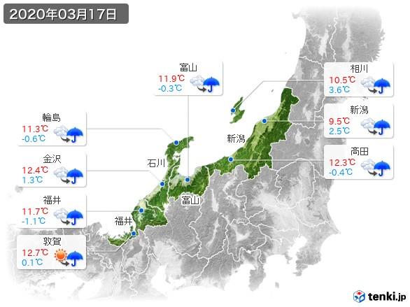 北陸地方(2020年03月17日の天気
