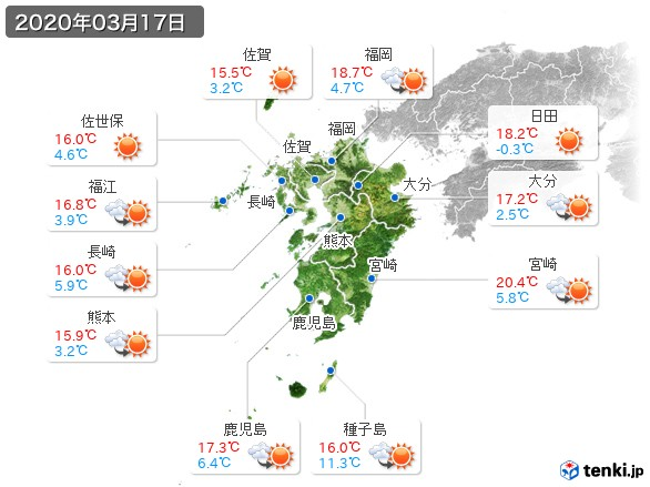 九州地方(2020年03月17日の天気