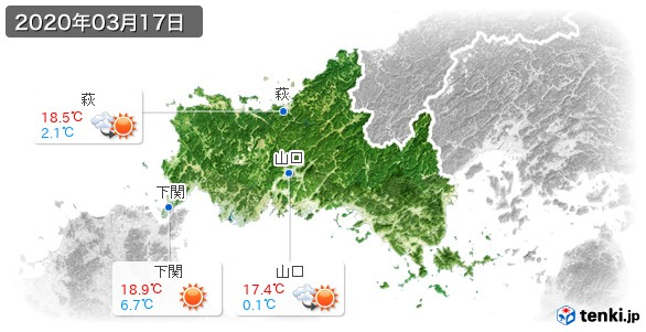 山口県(2020年03月17日の天気
