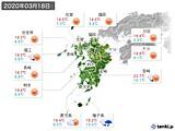 2020年03月18日の九州地方の実況天気