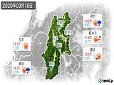 2020年03月18日の長野県の実況天気