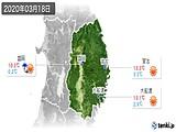 2020年03月18日の岩手県の実況天気