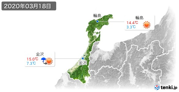 石川県(2020年03月18日の天気