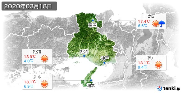 兵庫県(2020年03月18日の天気