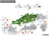 2020年03月19日の中国地方の実況天気
