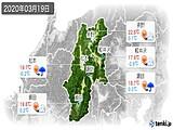 2020年03月19日の長野県の実況天気