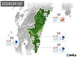 2020年03月19日の宮崎県の実況天気