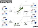 2020年03月19日の沖縄県の実況天気