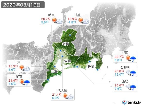 東海地方(2020年03月19日の天気