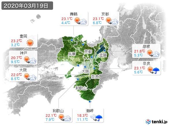 近畿地方(2020年03月19日の天気