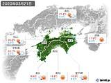 2020年03月21日の四国地方の実況天気