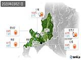 2020年03月21日の道央の実況天気