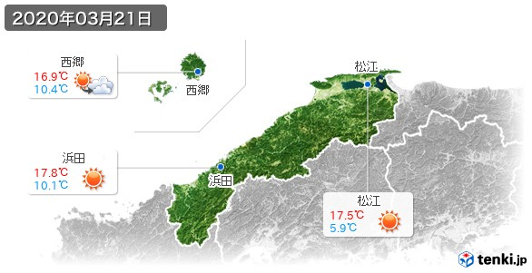 島根県(2020年03月21日の天気