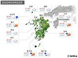 2020年03月22日の九州地方の実況天気