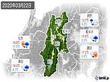 2020年03月22日の長野県の実況天気