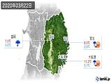 2020年03月22日の岩手県の実況天気