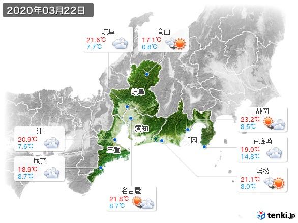 東海地方(2020年03月22日の天気