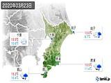 2020年03月23日の千葉県の実況天気