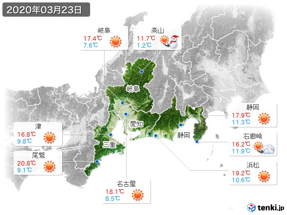 東海地方(2020年03月23日の天気