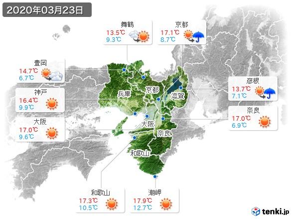 近畿地方(2020年03月23日の天気