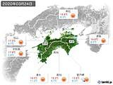 2020年03月24日の四国地方の実況天気