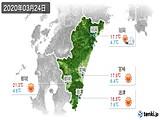 2020年03月24日の宮崎県の実況天気
