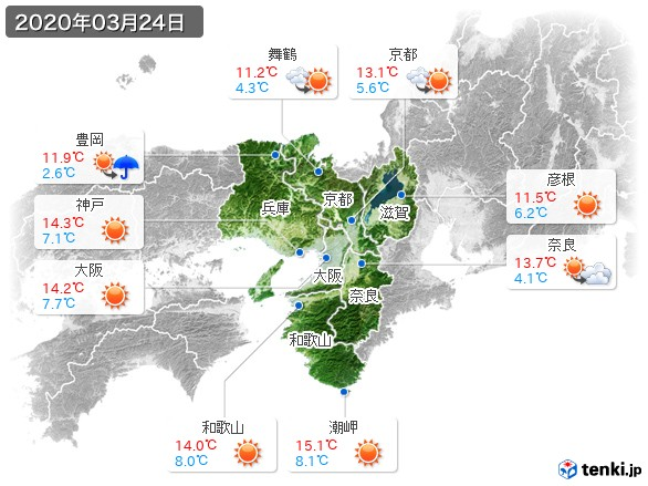 近畿地方(2020年03月24日の天気