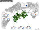 2020年03月26日の四国地方の実況天気