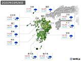 2020年03月26日の九州地方の実況天気