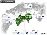 2020年03月28日の四国地方の実況天気