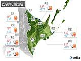 2020年03月29日の道東の実況天気