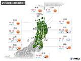2020年03月30日の東北地方の実況天気