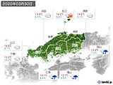2020年03月30日の中国地方の実況天気