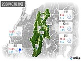 2020年03月30日の長野県の実況天気