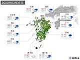 2020年03月31日の九州地方の実況天気