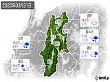 2020年03月31日の長野県の実況天気