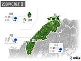 2020年03月31日の島根県の実況天気