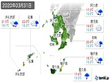 2020年03月31日の鹿児島県の実況天気