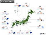 実況天気(2020年03月31日)