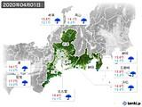 2020年04月01日の東海地方の実況天気