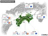 2020年04月01日の四国地方の実況天気