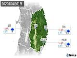 2020年04月01日の岩手県の実況天気