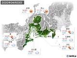 2020年04月03日の東海地方の実況天気